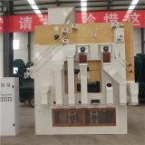 Reinigingsmachine van het Zaad van de Korrel van het Scherm van de Lucht van het Type van Cimbria de Fijne