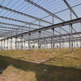 열 절연제 Prefabricated 강철 구조물 건물