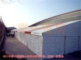 Tienda 300 personas aluminio eventos Fiestas PVC Carpas