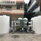 6000lph逆浸透水フィルターシステム/RO水処理システム