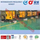 Супер молчком тип тепловозные комплекты генератора