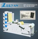 Zbry-850 Impresión de la taza de papel recubierta PE (1-6color) / Yoghourt Copa Pritning Machine