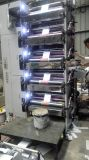 Flexo Drucken-Maschine 650 PET überzogener Papierbeutel