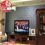 3D en PVC décoratifs Soundabsorb Panneau d'auto-adhésif pour salle de KTV