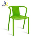 Cheap Replica Bleu Vert le coude d'empilage Outdoor chaise de jardin en plastique