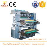 4カラーFlexoプラスチックBOPPのフィルムの印字機