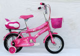 Hot Sell Best Gift of Children Vélos Bicyclettes pour enfants