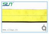 """Wstda 2 """" Polyester-anhebender Hebevorrichtung-Riemen 2018 x-30 ' (2 FALTE)"""