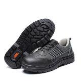 低い足首の鋼鉄つま先の反粉砕作業靴