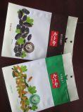 Nourriture saine zip-lock de papier d'aluminium de sac comique de nourriture, casse-croûte, sac de empaquetage de sucre
