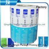 Papier d'aluminium pour la lentille de l'emballage des lingettes