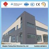 Costruzione del magazzino della struttura del metallo fabbricata disegno della costruzione