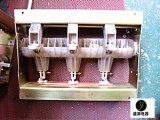 Venda quente de Orignal que isola o interruptor A001 para o uso ao ar livre