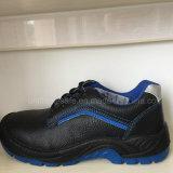 革安全靴の人