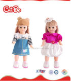 14 Zoll-China-Mädchen-Verfassungs-Spiel-Spielzeug-Puppe