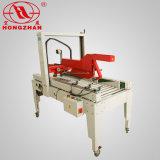 Автоматическая машина запечатывания коробки CS88 для упаковки ленты коробки