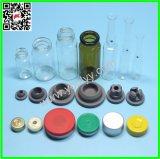 Glasphiole 3ml mit Gummistopper und Schutzkappe