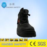 Промышленные стальную пластину защитную обувь