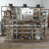 [وتر بوريفيكأيشن] آلة لأنّ ماء صافية