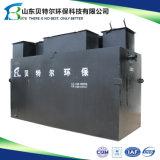 地下の排水処理のプラントMbrの膜の生物反応炉の国内汚水処理