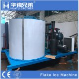 산업 얼음 만드는 기계 큰 조각 제빙기 플랜트