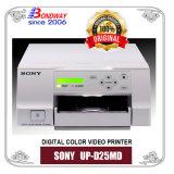 Medizinischer Hochgeschwindigkeitsdrucker, der ausgezeichnete Qualität, langlebiges Gut, 423 Dpi Auflösung-Drucke in weniger als 20 Sekunden entbindet. Sony up-D25MD