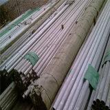 Acero inoxidable laminado en frío tubería sin costura redonda 304