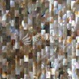Vierecks-Mosaik-Fliese des Brown-Lippenmopp-Shell-Pinguin-Shell-10*20mm