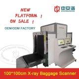 고품질 공항 화물 안전 엑스레이 스캐너, 짐 공항 컨베이어, 엑스레이 짐 검사 스캐너