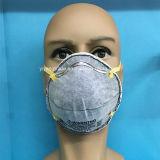 Máscara activa de la seguridad del carbón N95 con la dimensión de una variable de la taza para el uso industrial