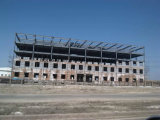 Полуфабрикат проектированное здание гостиницы стальной структуры