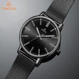 Marken-Edelstahl-Uhrmens-Quarz-Armbanduhr mit Ineinander greifen Band72590
