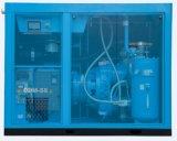 Compresseur d'air variable à un aimant permanent de vis de fréquence