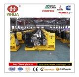 Perkins und Stamford geöffneter Typ elektrischer Dieselgenerator (7 - 1800KW)