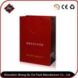 Bolsa de papel de empaquetado modificada para requisitos particulares del regalo del rectángulo de la insignia