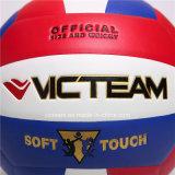 Волейбол тренировки Клуб-Уровня изготовленный на заказ напечатанный логосом