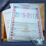 Impressão feita sob encomenda da segurança do certificado da impressão de Intaglio com holograma