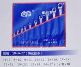 10PCS 6-27 Geplaatste Moersleutels van de Pruim van de Hulpmiddelen van de Hand de Metrische