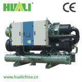Huali熱い販売シリーズ製造業者の産業スリラー水によって冷却される水スリラー