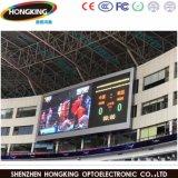 Heiße farbenreiche im Freien LED Bildschirm-Bildschirmanzeige des Verkaufs-P8