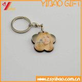 Gift van de Herinnering Keychain van het Embleem van Customed de Zachte Rubber (yb-hd-185)