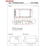 Wxe-120s-24 엇바꾸기 전력 공급 변압기 S-120-24 세륨 RoHS LED 운전사