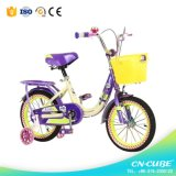 """16 """" [شبر] سعر [غود قوليتي] أطفال مزح درّاجة درّاجة"""