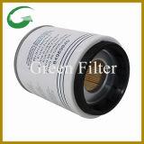 Топливный фильтр с экскаватор детали (84989840)