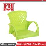 Пластичная вставка Injestion переменчивая задняя без прессформы стула ног
