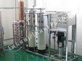 Mejor precio de los sistemas de purificación de agua de ósmosis inversa.