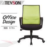 현대 다채로운 회전시키는 메시 오피스 작업 의자