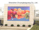 P16 복각 풀 컬러 옥외 발광 다이오드 표시 스크린