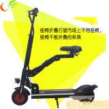 Motorino elettrico Electric&#160 pieghevole di scossa delle due rotelle; Uso adulto dei motorini per intorno