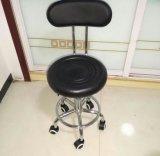 Ergonomischer ESDcleanroom-rotierender Stuhl